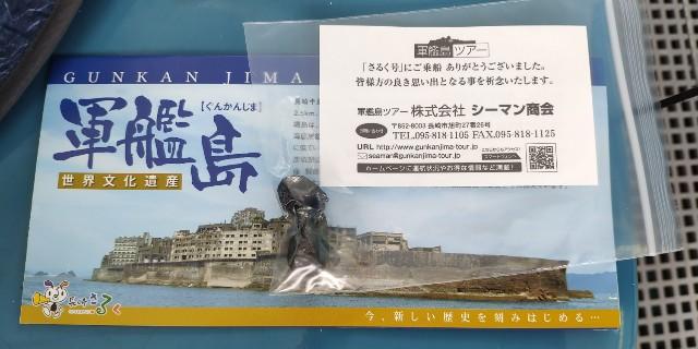 f:id:hitachibana:20210730232134j:image