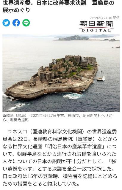 f:id:hitachibana:20210730232209j:image