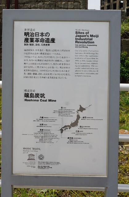 f:id:hitachibana:20210801023441j:image