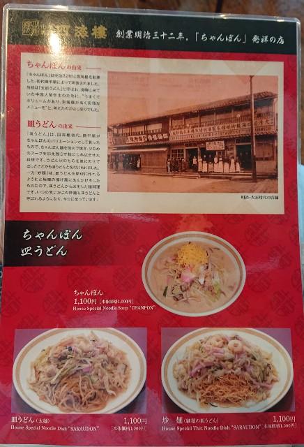 f:id:hitachibana:20210803123018j:image