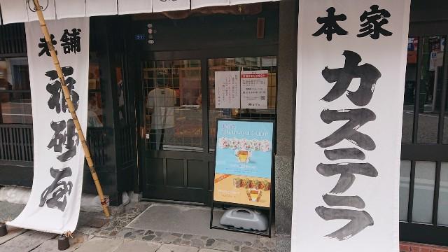 f:id:hitachibana:20210803194946j:image