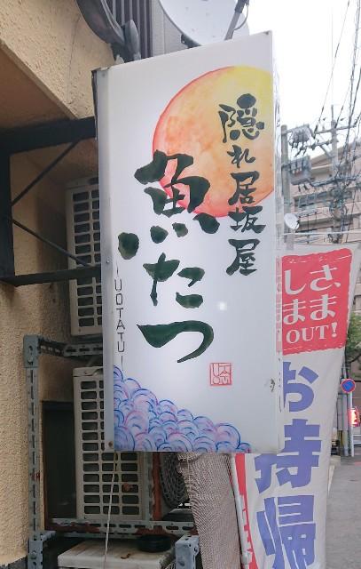 f:id:hitachibana:20210803195132j:image