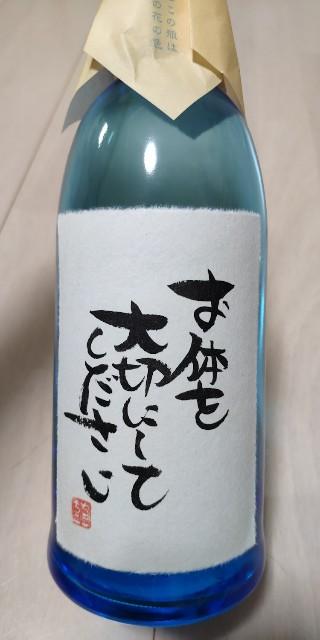 f:id:hitachibana:20210804191717j:image