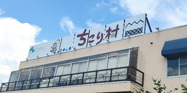 f:id:hitachibana:20210804195414j:image