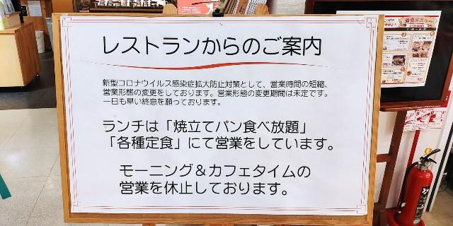 f:id:hitachibana:20210804214601j:image