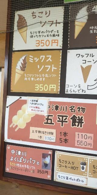 f:id:hitachibana:20210804222752j:image