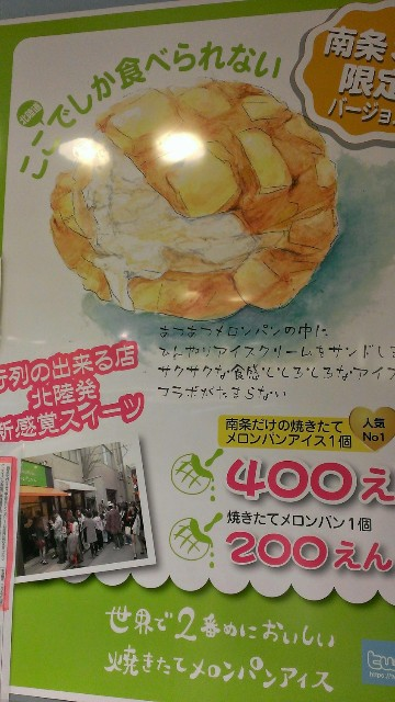 f:id:hitachibana:20210805084853j:image