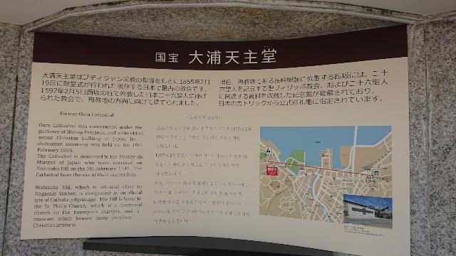 f:id:hitachibana:20210808031149j:image