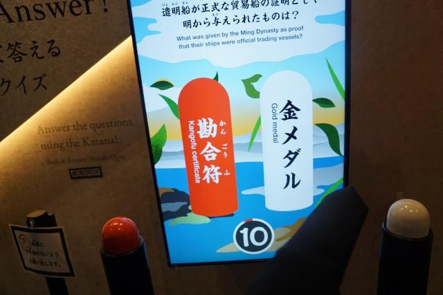 f:id:hitachibana:20210808033210j:image
