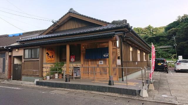 f:id:hitachibana:20210811004417j:image