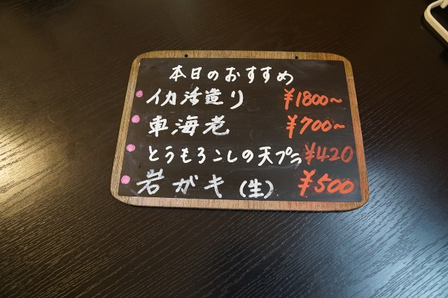 f:id:hitachibana:20210811004614j:image