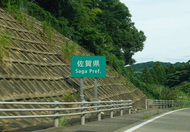 f:id:hitachibana:20210811004704j:image