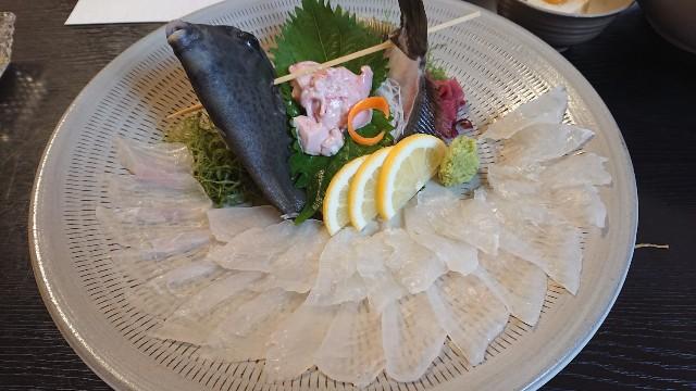 f:id:hitachibana:20210811004735j:image