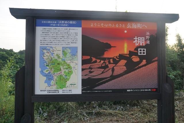 f:id:hitachibana:20210811005450j:image