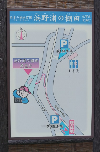 f:id:hitachibana:20210811005601j:image