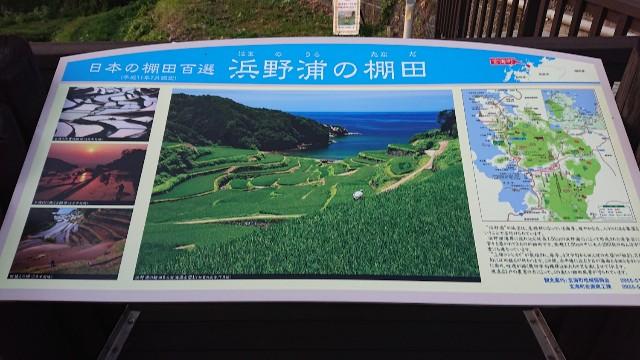 f:id:hitachibana:20210811005721j:image