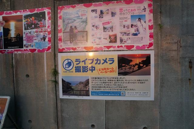 f:id:hitachibana:20210811010144j:image