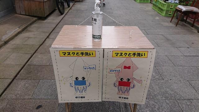 f:id:hitachibana:20210811075934j:image