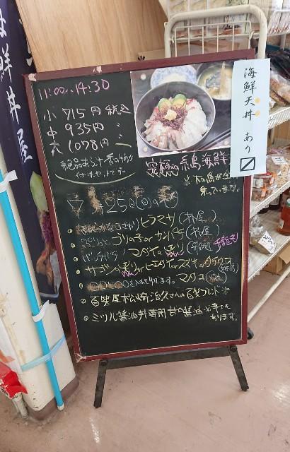 f:id:hitachibana:20210811080437j:image