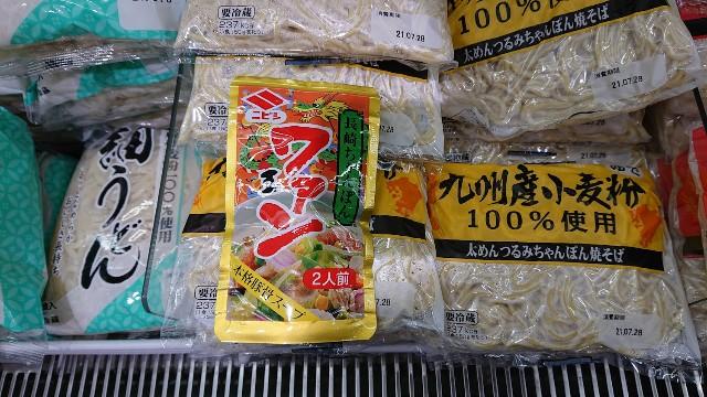 f:id:hitachibana:20210811080547j:image