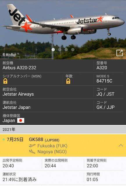 f:id:hitachibana:20210811082416j:image