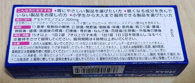 f:id:hitachibana:20210812154716j:image