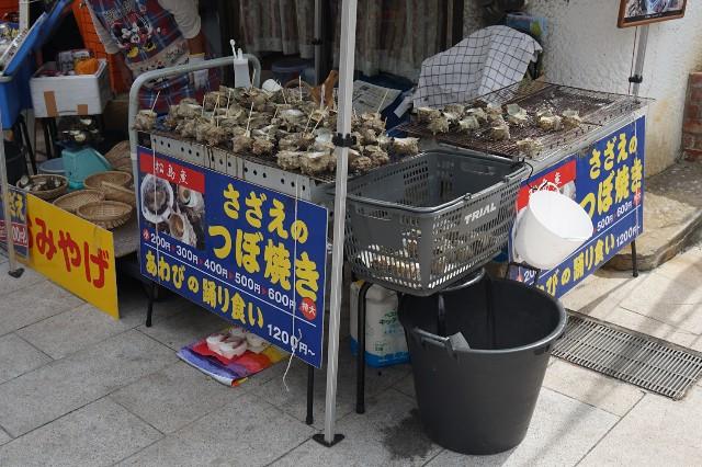 f:id:hitachibana:20210813220319j:image
