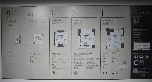 f:id:hitachibana:20210813220455j:image