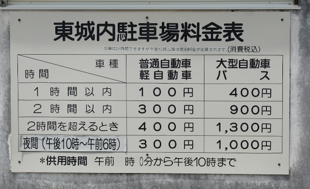 f:id:hitachibana:20210813220512j:image