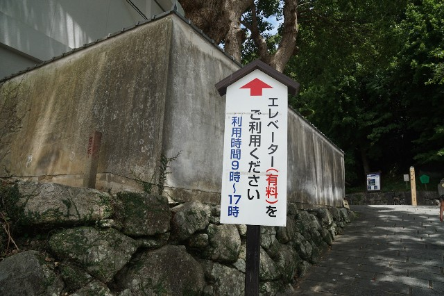 f:id:hitachibana:20210813220724j:image