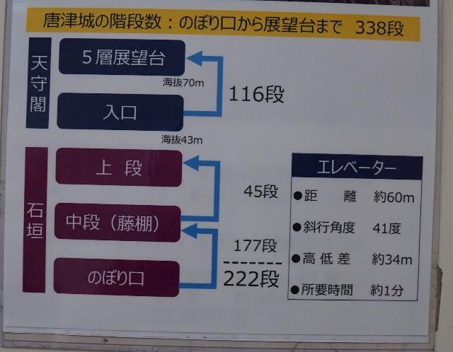 f:id:hitachibana:20210813220839j:image