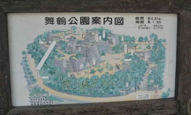 f:id:hitachibana:20210813221142j:image