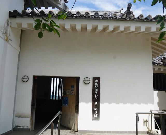 f:id:hitachibana:20210813221420j:image