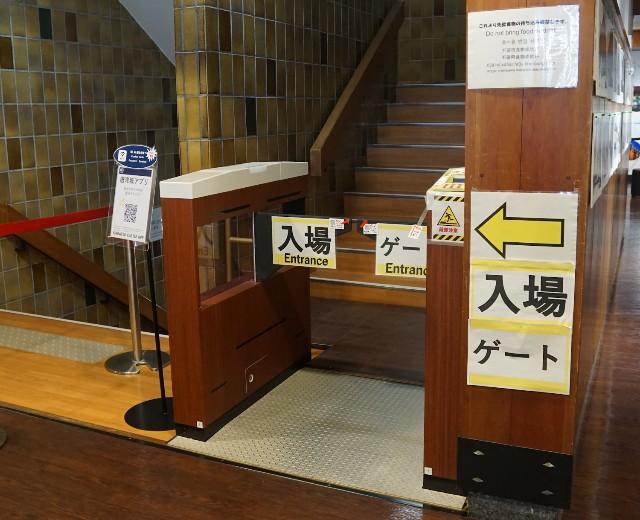 f:id:hitachibana:20210813221530j:image