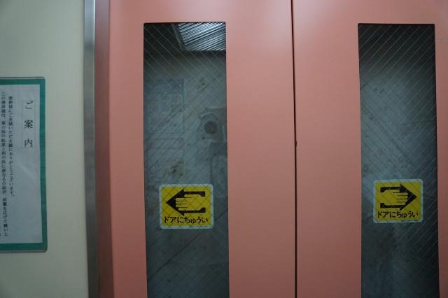 f:id:hitachibana:20210813221553j:image