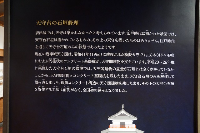 f:id:hitachibana:20210813222600j:image