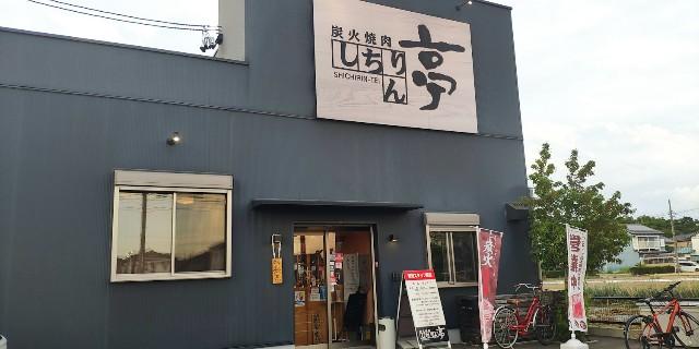 f:id:hitachibana:20210819130846j:image