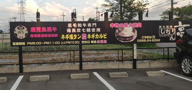 f:id:hitachibana:20210819130901j:image
