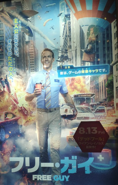 f:id:hitachibana:20210826000529j:image