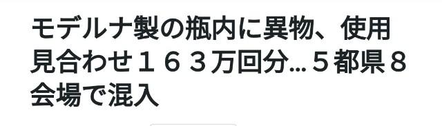 f:id:hitachibana:20210826222050j:image