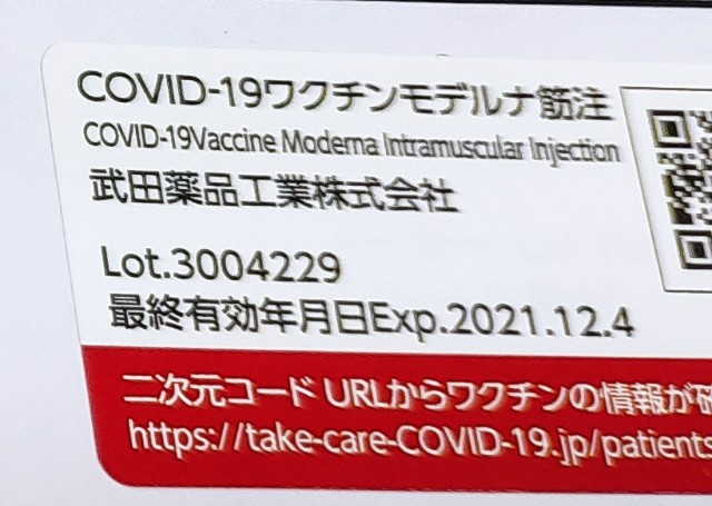 f:id:hitachibana:20210826222117j:image