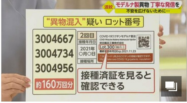 f:id:hitachibana:20210826223728j:image