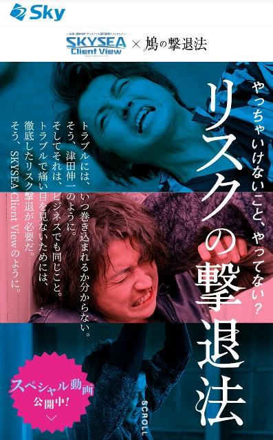 f:id:hitachibana:20210827012050j:image