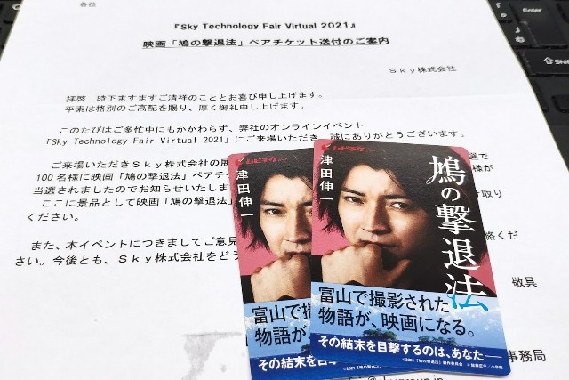 f:id:hitachibana:20210827012106j:image
