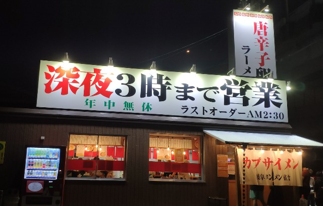 f:id:hitachibana:20210829013920j:image