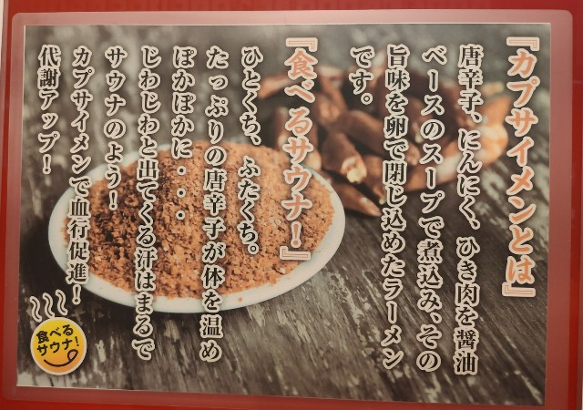 f:id:hitachibana:20210829013950j:image
