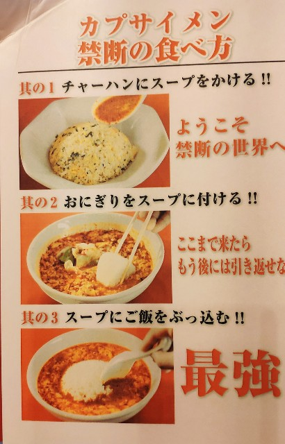 f:id:hitachibana:20210829014001j:image