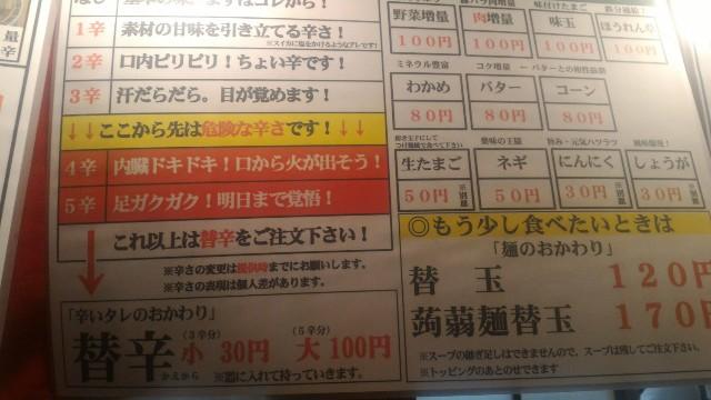 f:id:hitachibana:20210829014125j:image