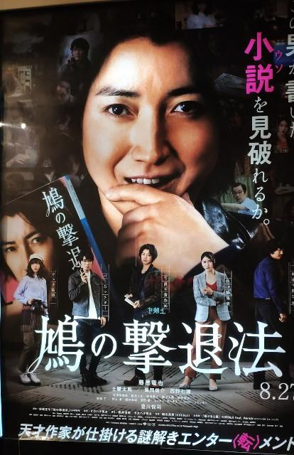 f:id:hitachibana:20210829025015j:image