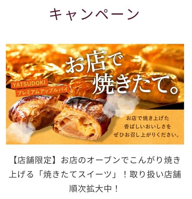 f:id:hitachibana:20210830000952j:image